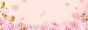 唯美爱心粉色鲜花浪漫海报背景