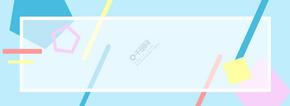 免费平面网页用户界面矢量背景
