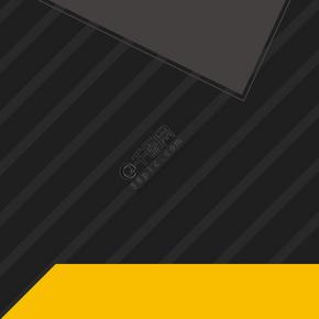 黑色渐变家电数码PSD分层主图背景素材