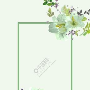 清新手绘夏季促销海报背景模板