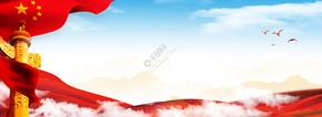 大气中国风社会主义核心价值观党建海报