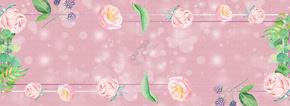 清新夏日花朵藤蔓边框背景图