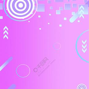 粉紫小清新渐变背景海报