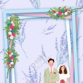 小清新紫色花朵边框婚礼请柬邀请函背景