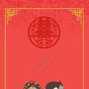 中国古典风格牡丹福字红色婚礼邀请函背景
