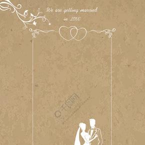 创意合成婚礼请柬