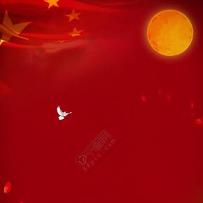 10.1国庆节红色华表剪影海报