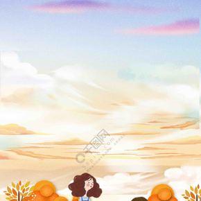 金色唯美秋天旅游季海报