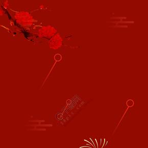 简约喜庆中国风国庆节背景海报