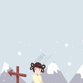 冬日国外旅行女孩插画海报