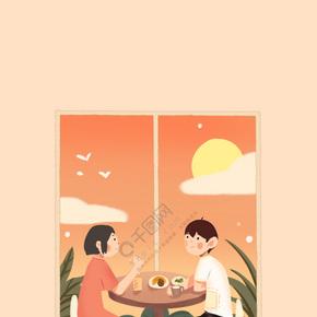 新年国外度假情侣约会插画风海报