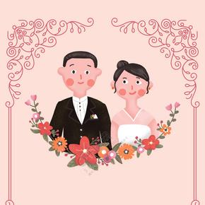 粉色甜美婚礼请柬