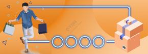 立体感橙色男士购物电商背景
