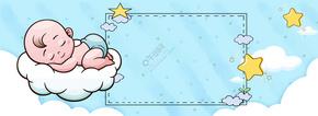 卡通简洁蓝色母婴背景