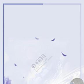 简单紫色花水纹化妆品背景