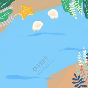 夏日海底场景蓝色背景