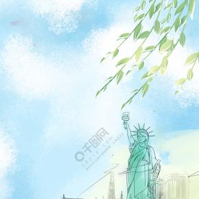 夏季欧美旅游海报