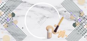 美妆活动电商公告
