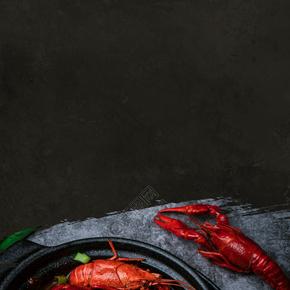 商务大气小龙虾美食促销黑色背景海报