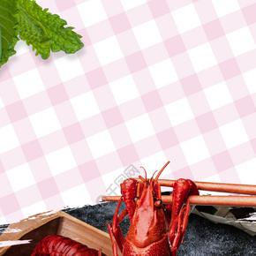 清新简约小龙虾美食促销背景海报