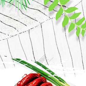 简约小清新小龙虾美食促销背景海报