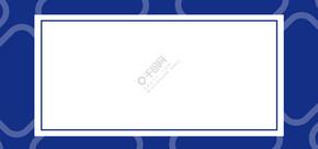 蓝色商务大气名片背景