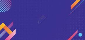 蓝色几何扁平化名片背景