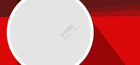 红色商务大气名片背景