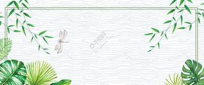 夏日上新文艺小清新蓝色banner
