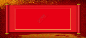 卷轴红色中国风高考Banner背景