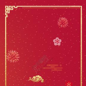 红色创意喜庆春节边框背景