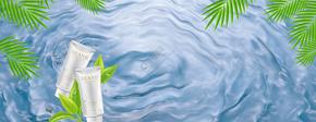 天然美妆护肤电商banner
