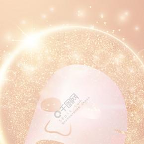 金色面膜化妆护肤背景海报