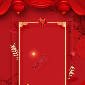 红色创意喜庆春节背景