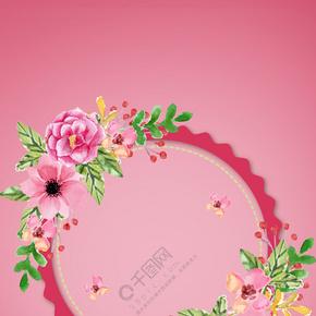 清新粉色女性用品海报背景