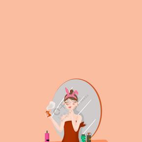 女生节化妆出门家居护肤品插画海报