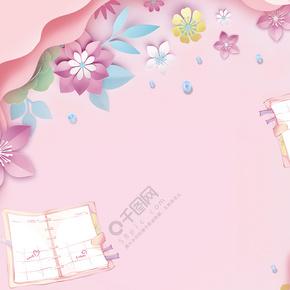 女生节粉色活泼海报背景