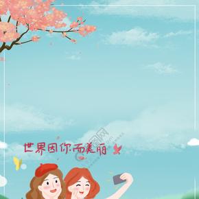 38妇女节女神节海报背景