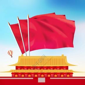 天安门北京旅游海报