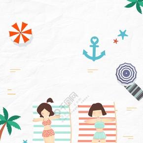 沙滩旅游夏日旅游