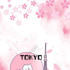 创意简约日本东京旅游合成背景