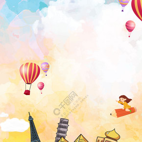 卡通环球旅行创意背景合成