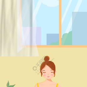 瑜伽社团卡通广告背景