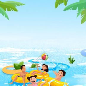 海边旅游插画海报背景