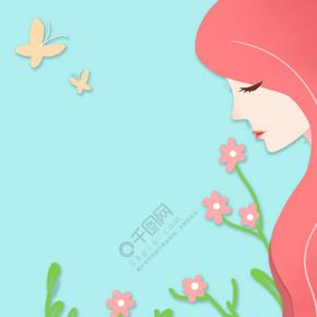 创意简约38妇女节粉色长发女性边框海报背