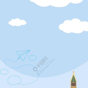 蓝色卡通旅游国外广告背景