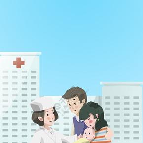 宝宝预防感冒医院插画海报背景