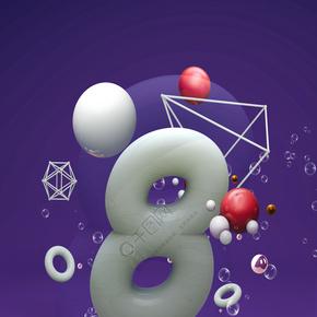 紫色立体空间数字8海报背景