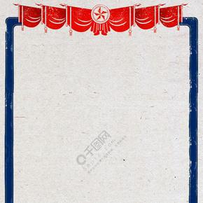 五一劳动节放假通知海报背景