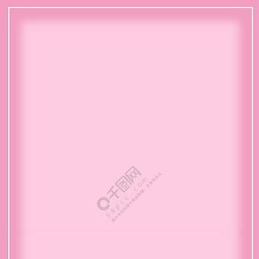 粉色磨砂方形边框底纹背景